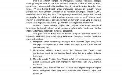 Pernyataan Sikap : Mengecam Penyegelan Masjid Ahmadiyah